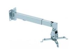 Крепление для проектора Brateck PRB-2W (серебристый)