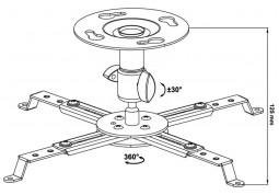 Крепление для проектора Walfix PB-14B (графит) - Интернет-магазин Denika