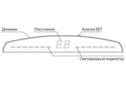 Парктроник Fantom FT-410 (черный) описание