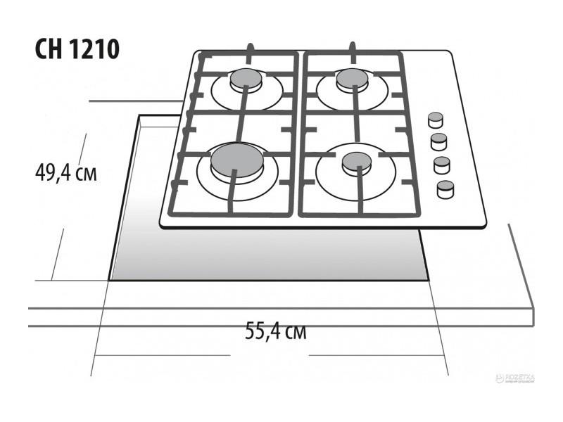 Варочная поверхность Gefest CH 1210 K4 (коричневый) в интернет-магазине