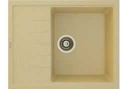 Кухонная мойка Fabiano Classic 62x50 (белый)