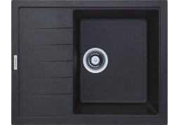 Кухонная мойка Fabiano Classic 62x50 (белый) отзывы