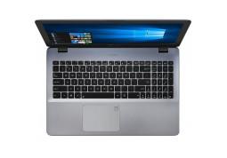 Ноутбук Asus X542UF-DM260 описание