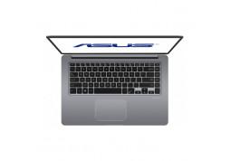 Ноутбук Asus X510UF-BQ004 недорого