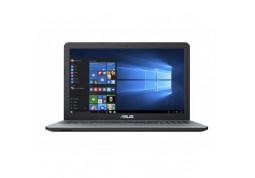 Ноутбук Asus VivoBook X540UB Gradient Silver (X540UB-DM148)