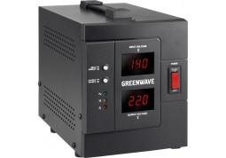 Greenwave Aegis 2000 Digital