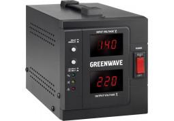 Greenwave Aegis 1000 Digital