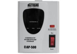 Стабилизатор напряжения RUCELF Stabik StAR-500 отзывы