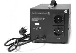 Стабилизатор напряжения Logicpower LPH-1000SD купить
