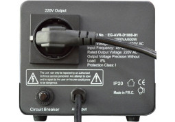 EnerGenie EG-AVR-D1000-01 недорого