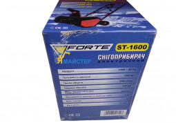 Снегоуборщик электрический Forte ST-1600 дешево
