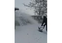Снегоуборщик Forte ST-1600 описание