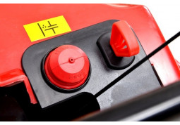 Снегоуборщик бензиновый HECHT 9123 купить
