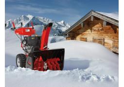 Снегоуборщик бензиновый AL-KO SnowLine 700 E купить