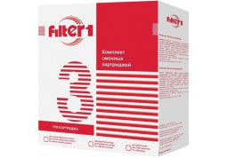 Картридж для воды Filter 1 CPV3F