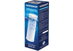 Картридж для воды Aquaphor B510-07