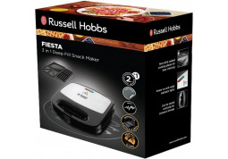 Бутербродница Russell Hobbs Fiesta 24540-56 недорого