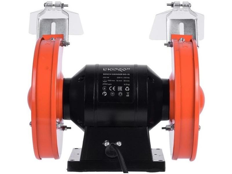 Dnipro-M BG-15 150 мм / 250 Вт отзывы