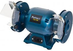 Ritm TE-150/900 150 мм / 900 Вт