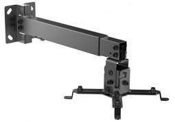 Крепление для проектора Brateck PRB-2G цена