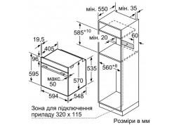 Духовой шкаф Siemens HB 537A2S00 черный описание