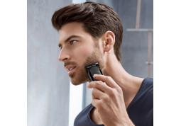 Триммер для бороды и усов Braun MGK3060 дешево