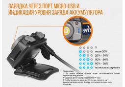 Фонарик Fenix HL32R дешево