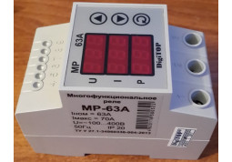 Многофункциональное реле DigiTOP MP-63A дешево