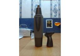 Триммер для ушей и носа First FA-5680-1 недорого