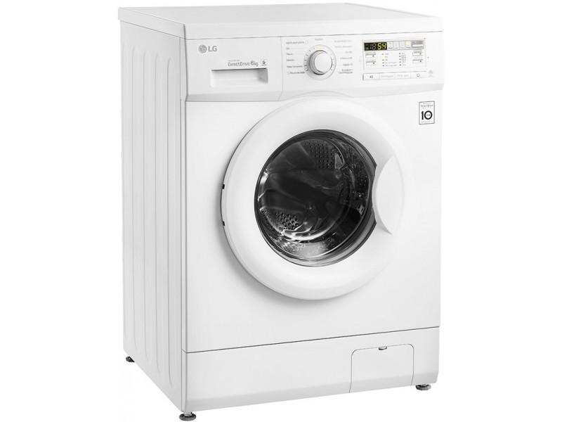 Стиральная машина LG FH0B8ND белый купить