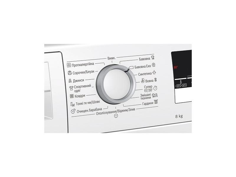 Стиральная машина Bosch WAK20260UA отзывы