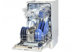 Посудомоечная машина Hotpoint-Ariston LSTB 4B01 EU в интернет-магазине
