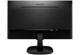 Монитор Philips 243V7QDSB недорого