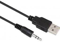 Компьютерные колонки Greenwave SA-601 купить