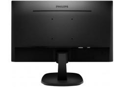 Монитор Philips 223V7QSB в интернет-магазине