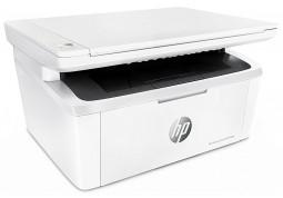 МФУ HP LaserJet Pro M28a (W2G54A) - Интернет-магазин Denika