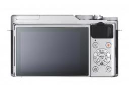 Фотоаппарат Fuji FinePix X-A10  16-50 описание