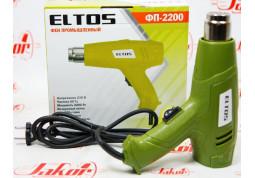 Строительный фен Eltos FP-2200 фото