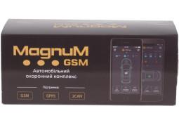 Автосигнализация Magnum Smart S20 CAN