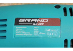 Дрель-шуруповерт Grand DE-800 - Интернет-магазин Denika