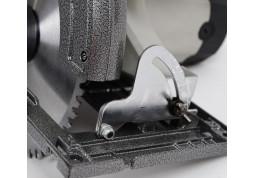 Дисковая пила Elprom EPD-1750 в интернет-магазине