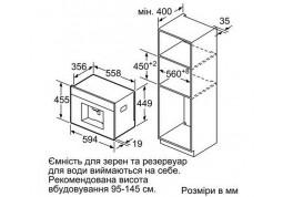 Встраиваемая кофеварка Bosch CTL 636ES1 - Интернет-магазин Denika