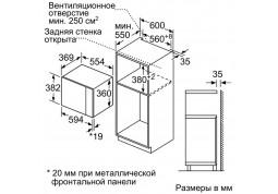 Микроволновая печь Bosch BFL 553MS0 цена