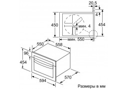 Bosch CMA 585MS0 недорого