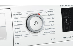Сушильная машина Bosch WTW876S0PL цена