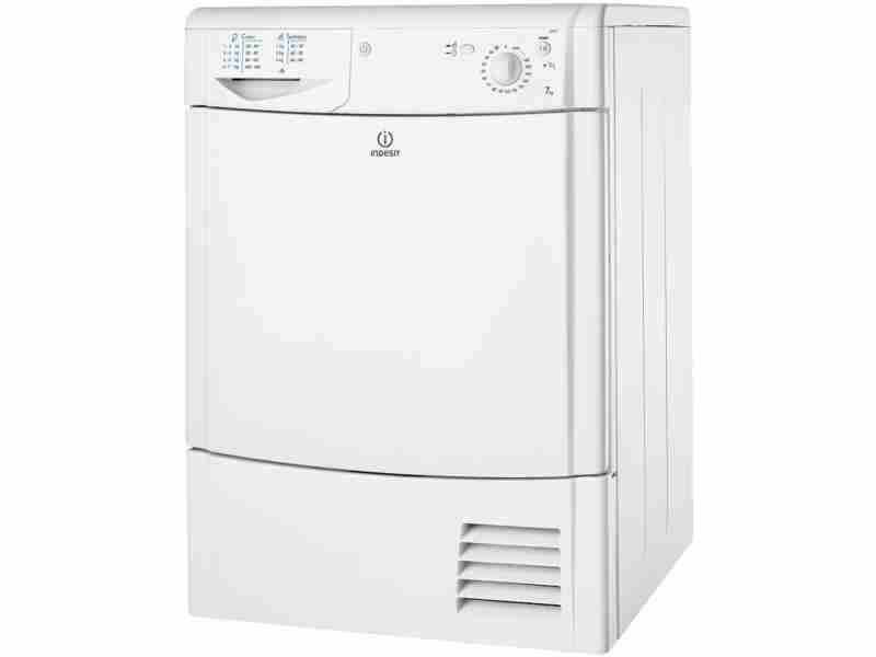 Сушильная машина Indesit IDC 75 B (EU)