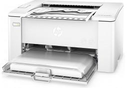 Принтер HP LaserJet Pro M102a (G3Q34A) - Интернет-магазин Denika