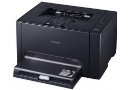 Принтер Canon i-SENSYS LBP7018C стоимость