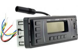 Автомагнитола Cyclon MP-1002 купить