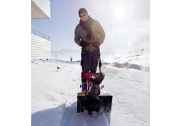 Снегоуборщик AL-KO SnowLine 46E недорого